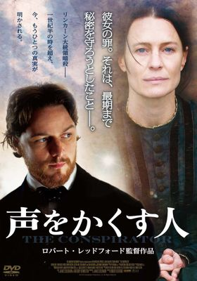 The Conspirator's Poster
