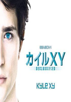 카일 XY 시즌 1의 포스터