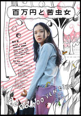 One Million Yen Girl's Poster