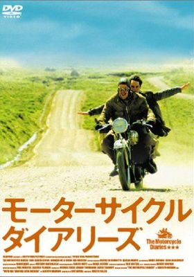 The Motorcycle Diaries's Poster