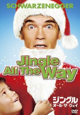 Jingle All the Way's Poster