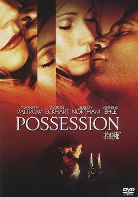 Possession's Poster