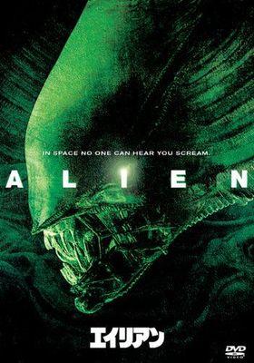 Alien's Poster