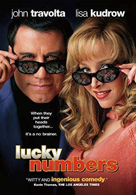 『ラッキー・ナンバー』のポスター