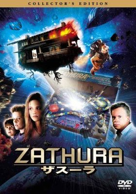 Zathura: A Space Adventure's Poster