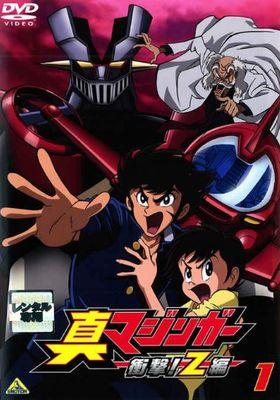 True Mazinger Impact! Z Chapter's Poster