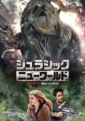 Primeval: New World 's Poster