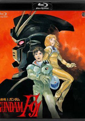 Mobile Suit Gundam F91's Poster
