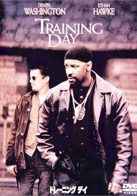 Training Day's Poster