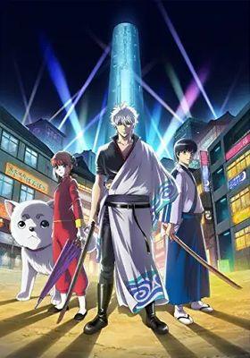 Gintama.'s Poster