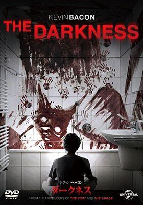 다크니스의 포스터
