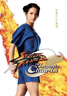 Street Fighter: The Legend of Chun-Li's Poster