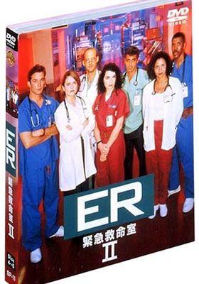 『ER 緊急救命室 シーズン2』のポスター