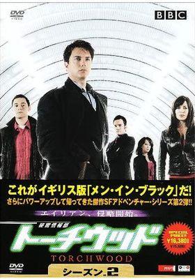 Torchwood Season 2's Poster