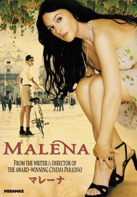 『マレーナ』のポスター