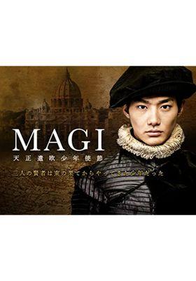 『MAGI 天正遣欧少年使節』のポスター