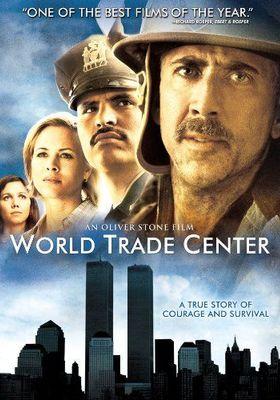 『ワールド・トレード・センター』のポスター