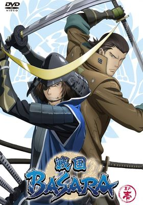 Sengoku Basara Season 1's Poster