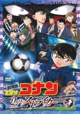 Detective Conan: The Eleventh Striker's Poster