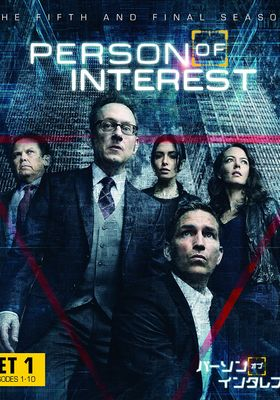 Person of Interest Season 5's Poster