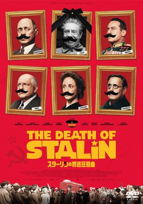 The Death of Stalin's Poster