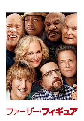 Father Figures's Poster