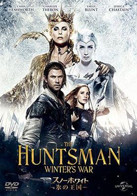 The Huntsman: Winter's War's Poster