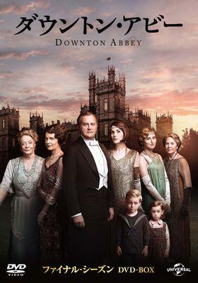 다운튼 애비 시즌 6의 포스터