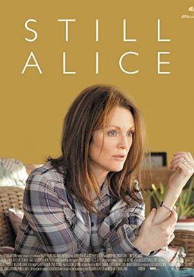 『アリスのままで』のポスター
