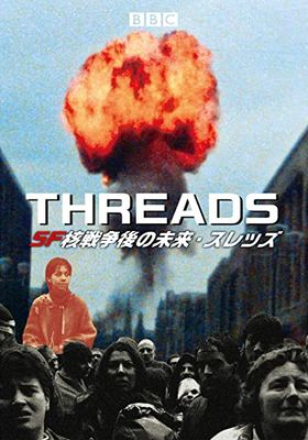 Threads's Poster