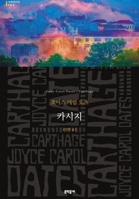 카시지's Poster