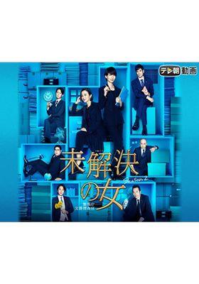 Women Document Detectives Season 2's Poster