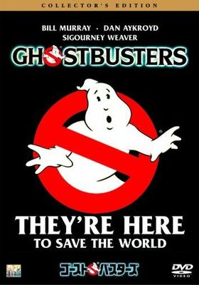 Ghostbusters's Poster