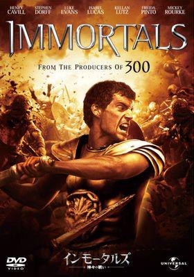 『インモータルズ -神々の戦い-』のポスター