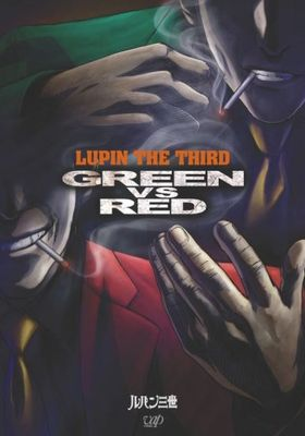 Lupin the Third: Green vs Red 's Poster