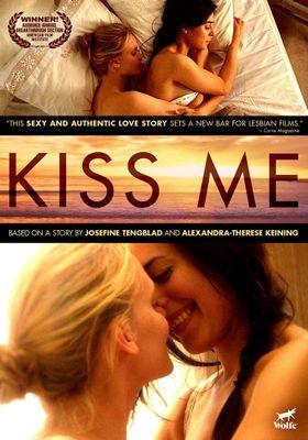 『キス・ミー』のポスター