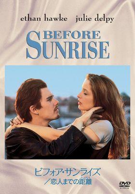 Before Sunrise's Poster