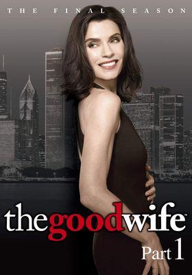 『グッド・ワイフ 彼女の評決 ファイナル・シーズン』のポスター