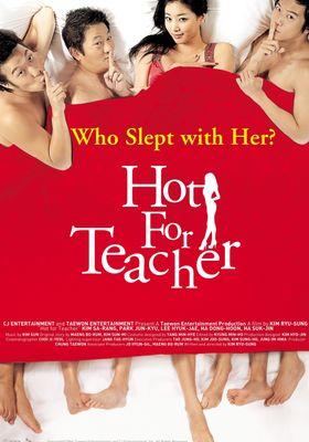 『誰が彼女と寝たのか?』のポスター