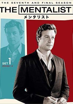 멘탈리스트 시즌 7의 포스터