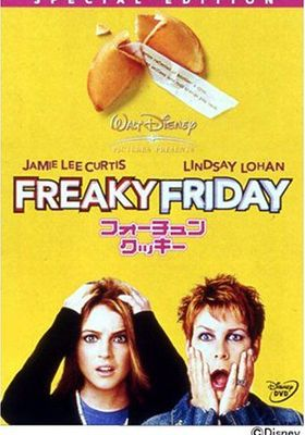 Freaky Friday's Poster