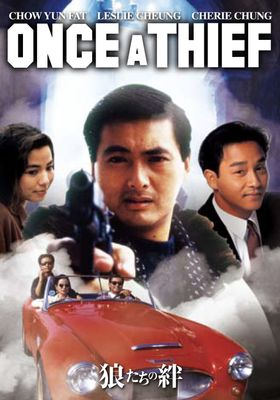 Once a Thief's Poster
