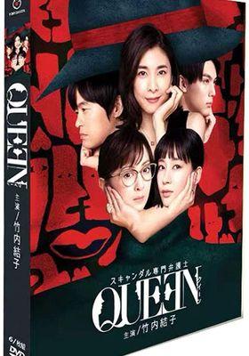 Queen 's Poster