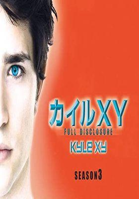 카일 XY 시즌 3의 포스터