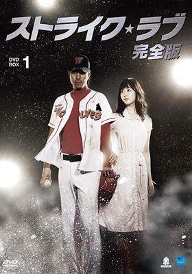 2009 외인구단's Poster