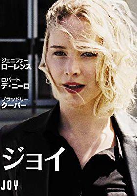 Joy's Poster