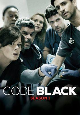 코드 블랙 시즌 1의 포스터