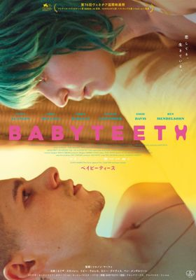Babyteeth's Poster
