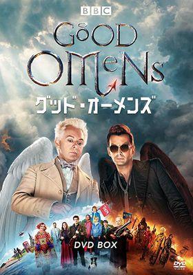 Good Omens Season 1's Poster