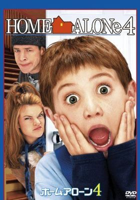 Home Alone 4's Poster